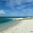 Philippines-Camiguin-WhiteIsland